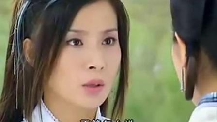 《仙剑奇缘》萧廷唐若萱CUT( 10—22)