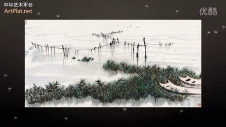 【008-超清】100幅吴冠中作品欣赏-赵梅阳艺术平台-中华艺术平台同步播出(ZMY)