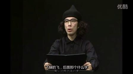 RAHMENS 教你如何正确的介绍(hei)日本的47个都道府县