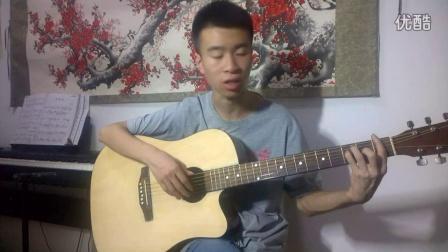 从零开始学吉他 第十课 《情非得已》