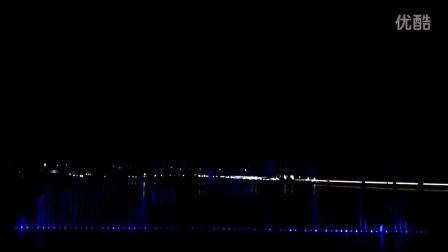 梧州苍海湖音乐喷泉(传奇)