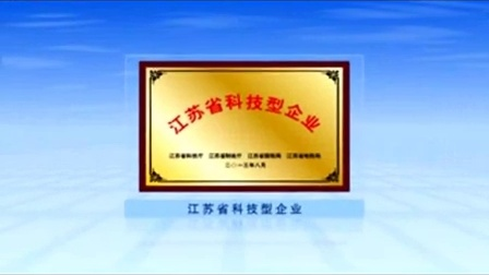 荣誉证书展示 产品图片展示 AE模板