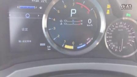 【中文评测】2015嘉伟GO车志花絮 雷克萨斯 Lexus RCF 内装配备介绍_标清