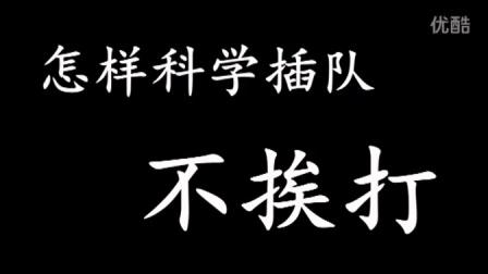 大庆阳郭府大少庆阳好pian手2-9