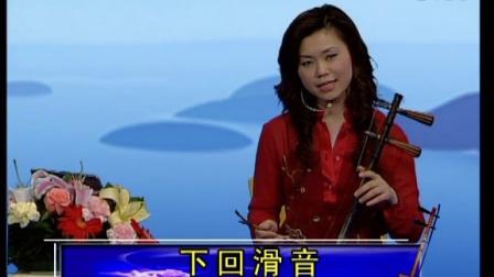 王彩云京胡教学DVD-VTS_01_4