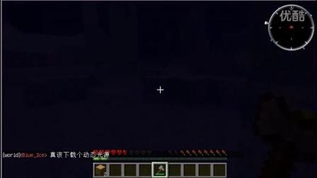 ★我的世界★ Minecraft《火山的日记 亚特兰蒂斯日记》第一集 为了舞秋风的荣誉而死!