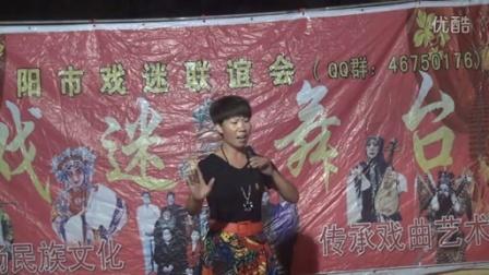 安阳市豫剧票友凤霞演唱牛恋老槽马恋圈