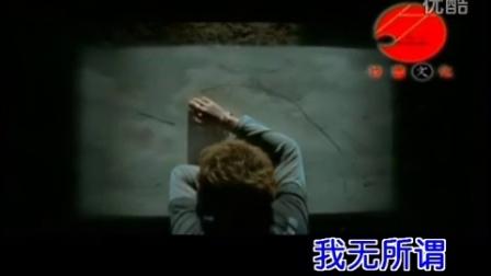 杨坤 - 无所谓