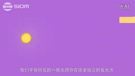 """""""追光逐梦""""系列科普微视频之激光器"""