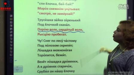 娜塔莎俄语视频教程系列之《走遍俄罗斯1》 文化课