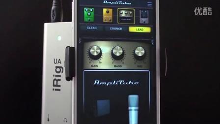 Using AmpliTube UA - 安卓手机中的吉他音色
