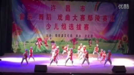 河南省许昌市爱音舞蹈艺术培训中心《闪闪红星》