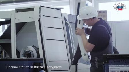 进军俄罗斯——德马吉-森ECOLINE系列机床生产线落户乌里杨诺夫斯克