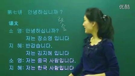 爱EXO综艺 爱Bigbang【快速学韩文第7集】韩国话 权志龙 鹿晗  mv
