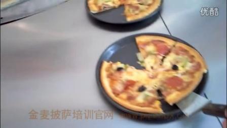 披萨制作 必胜客制作课程 比萨制作