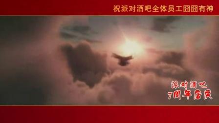 开业祝福语 开业致辞稿 开工仪式  搞笑开场视频