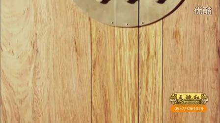 宿州武夷商城05573061028天地红古典家私 刺猬紫檀木家具价格 紫檀木家具鉴定拍卖