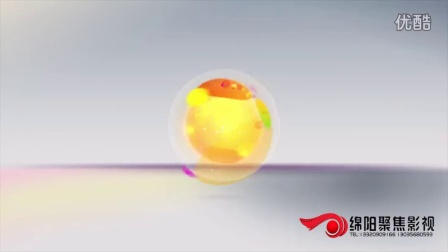 绵阳影视公司三维片头品牌包装-绵阳聚焦影视