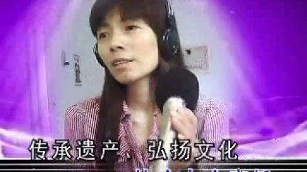 依兰幽梦唱传销害人不浅临县民间小调2015临县秧歌《风》26632980协会Q群