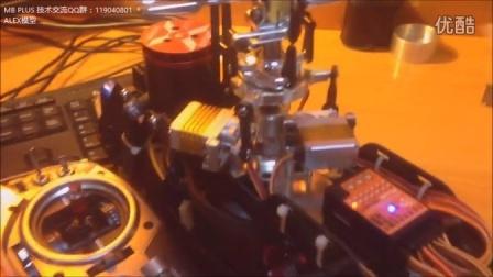 MicroBeast PLUS PRO姿态控制细调_漂移问题调节