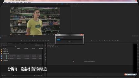 【电影自习室】第五十期 PR多机位剪辑