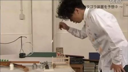 ピタゴラ装置 大解説スペシャル「後半戦」-15.08.11-
