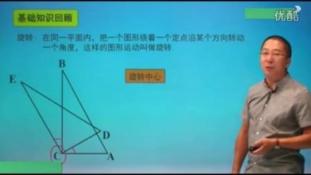 沪教数学7年级      平移、旋转、轴对称与中心对称——三大变化