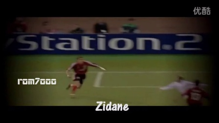 Greatest Volley Goals In football History HD