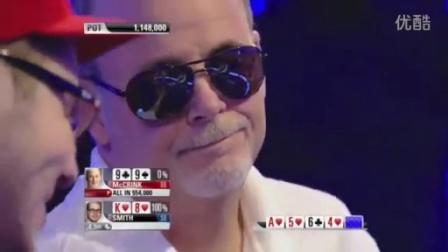 逆天了!德州扑克之史上最幸运的扑克牌手(下)