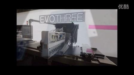 高!大!上!西蒂贝恩特集团Projecta数码喷墨打印机产品家族