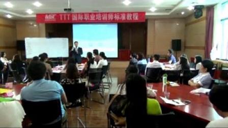 TTT国际职业培训师标准教程(2014-2015《培训》杂志优秀培训课程评选送选课程)