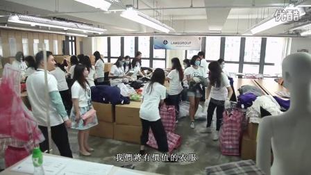 Redress x 罗氏集团:衣物回收及慈善义卖活动