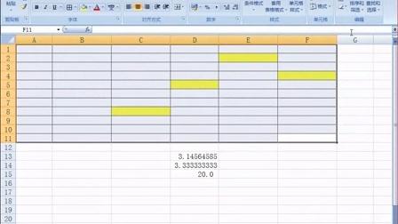 office办公软件基础视频教程第08课 Excel表格编辑及应用实例