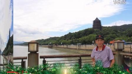 游杭州六和塔 漫步钱塘江