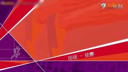 斗鱼TV第一声优寅子激情解说体育游戏《2012伦敦奥运会》