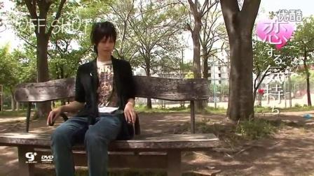 小帅哥的基情(Nagito)