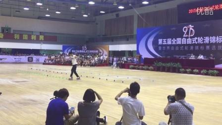 2015第五届全国自由式轮滑锦标赛成男花桩李雨辰