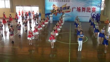 2015摆到慈溪之舞动中国比赛版