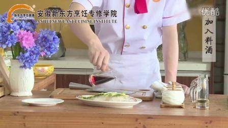 清蒸鳜鱼做法_学厨艺安徽新东方厨师培训学校