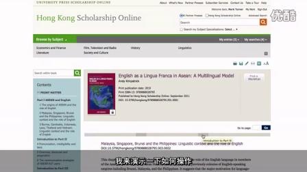 University Press Scholarship Online 使用指南 中文字幕