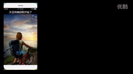 怎么制作微信图片音乐动画场景效果 客服微信xathgg