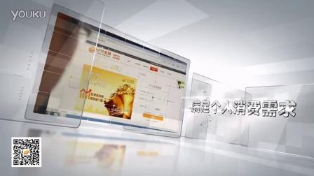 亿秒影像出品-e兴金融广告