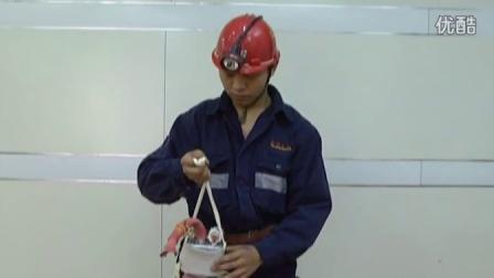 隔绝式自救器的使用方法