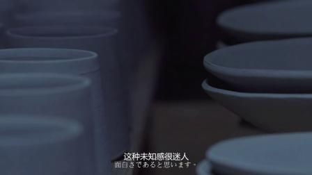 看了他做的东西,恨不得把家里的碗筷都扔掉