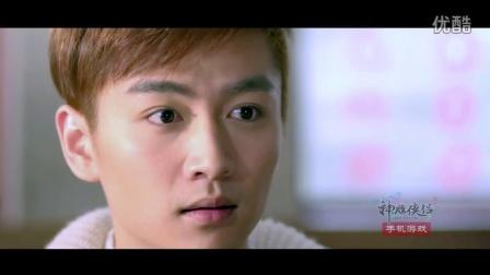 陈晓陈妍希 深情对唱《爱如初见》