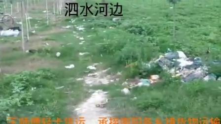 关注农村生活垃圾
