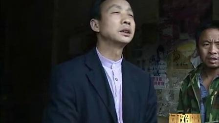 问政邵阳-问政城管局