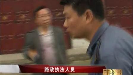 问政邵阳-问政公路局