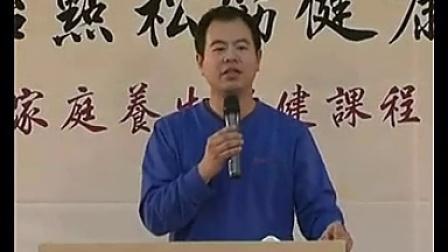 2010原始点新加坡讲座8-原始点-中风