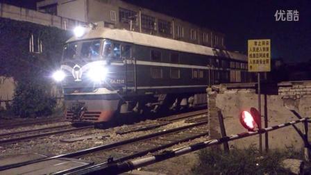 7710杨浦站发车